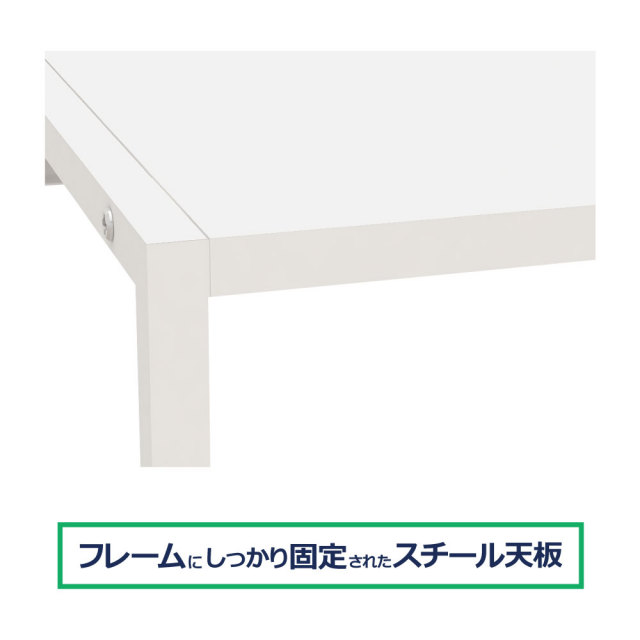 PPT-0540-WH-steel プリンターテーブル 簡易型 机下 スチール天板