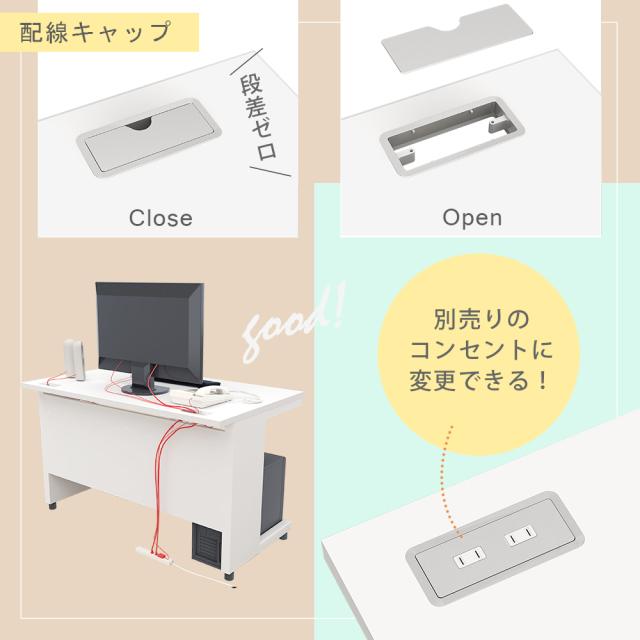 平デスク 平机
