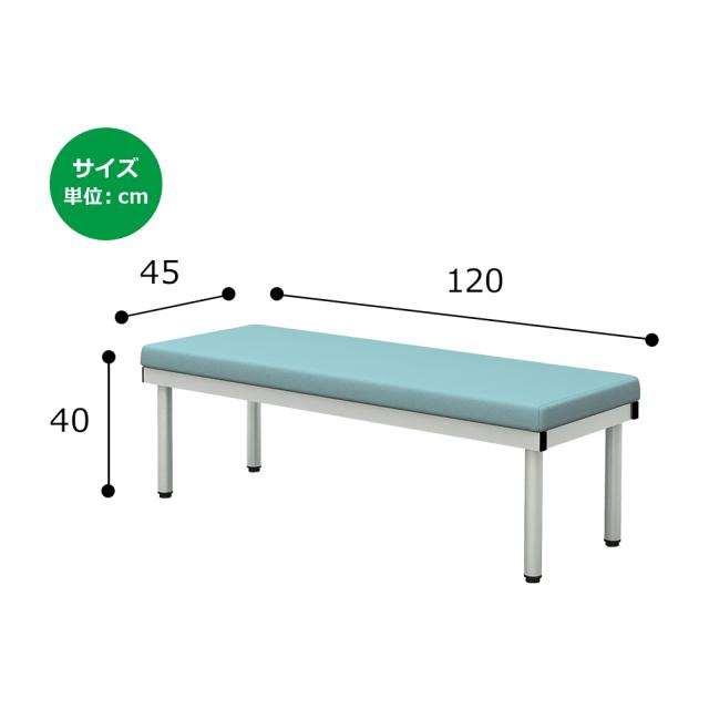bcf-1245-bl_size.jpg ベンチ 平ベンチ 120cm ブルー サイズ 寸法