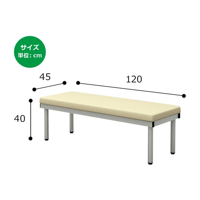 bcf-1245-iv_size.jpg ベンチ 平ベンチ 120cm アイボリー サイズ 寸法