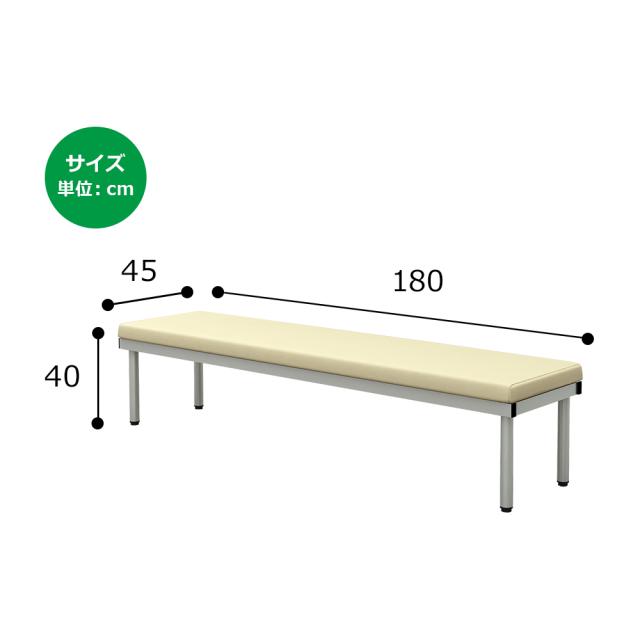 bcf-1845-iv_size.jpg ベンチ 平ベンチ 180cm アイボリー サイズ 寸法