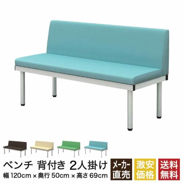 bcl-1250-bl-new.jpg