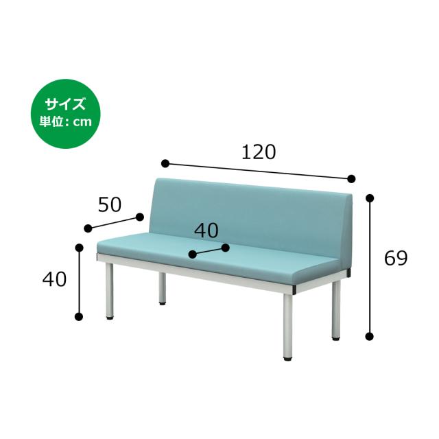 bcl-1250-bl_size.jpg ベンチ 背付きベンチ 背付ベンチ 120cm ブルー サイズ 寸法