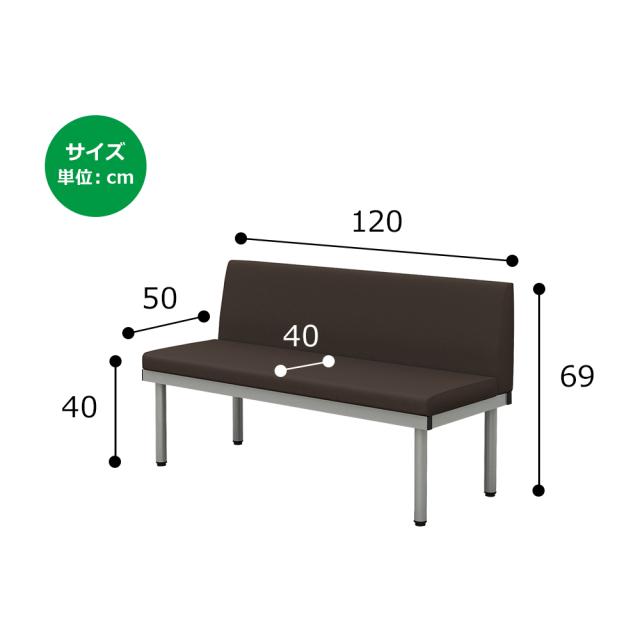 bcl-1250-br_size.jpg ベンチ 背付きベンチ 背付ベンチ 120cm ブラウン サイズ 寸法