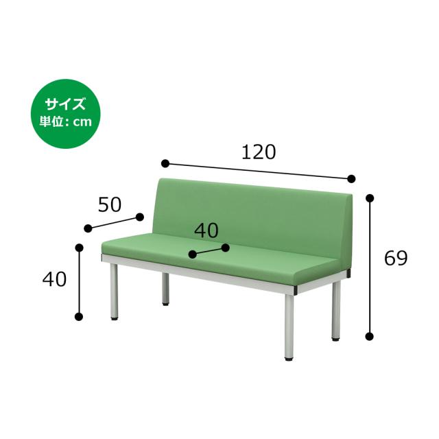 bcl-1250-gr_size.jpg ベンチ 背付きベンチ 背付ベンチ 120cm グリーン サイズ 寸法