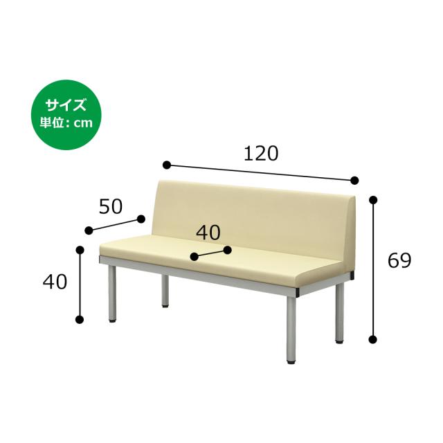 bcl-1250-iv_size.jpg ベンチ 背付きベンチ 背付ベンチ 120cm アイボリー サイズ 寸法