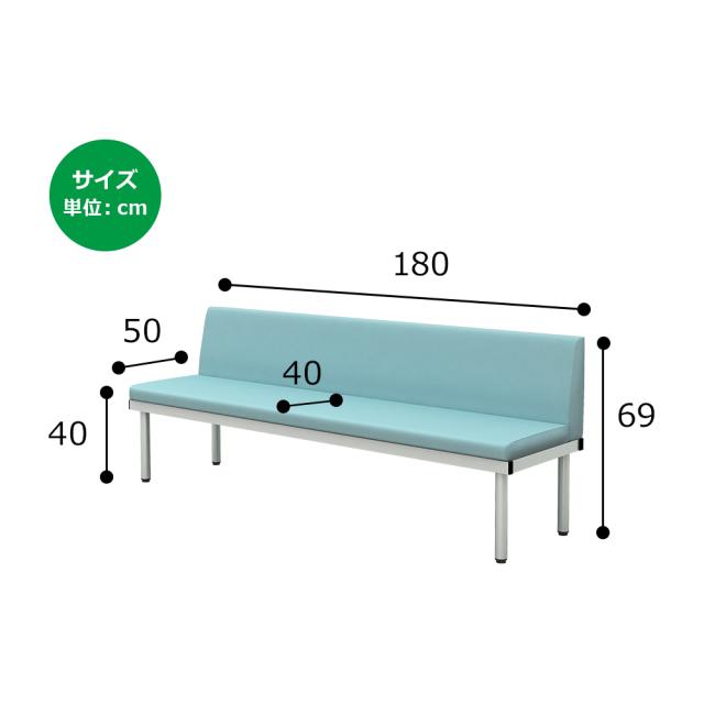 bcl-1850-bl_size.jpg ベンチ 背付きベンチ 背付ベンチ 180cm ブルー サイズ 寸法