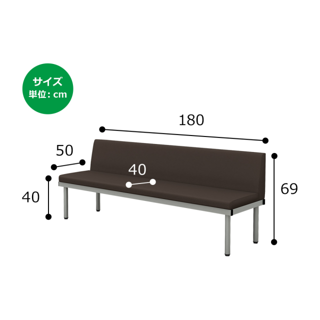 bcl-1850-br_size.jpg ベンチ 背付きベンチ 背付ベンチ 180cm ブラウン サイズ 寸法