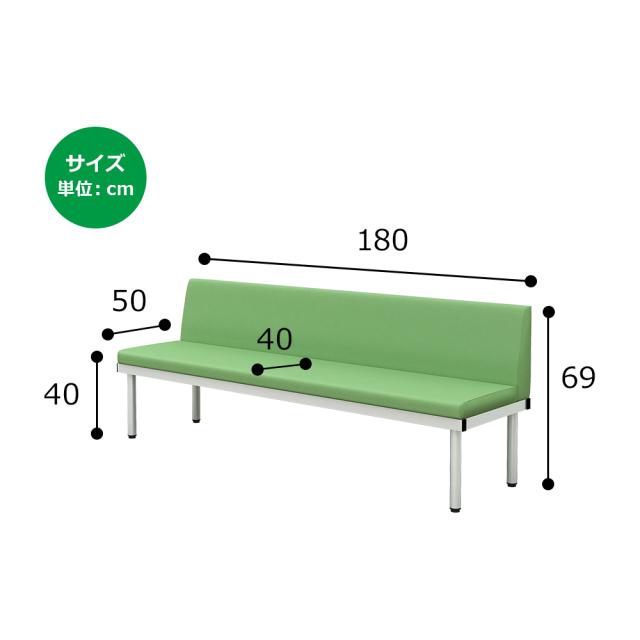 bcl-1850-gr_size.jpg ベンチ 背付きベンチ 背付ベンチ 180cm グリーン サイズ 寸法