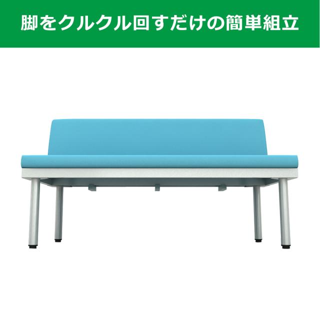 bcl_2.jpg ベンチ 背付きベンチ 背付ベンチ 組立簡単 簡単組立 組立 簡単 クルクル