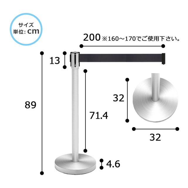 bpf-890-bk_size.jpg ベルトパーテーション サイズ 寸法 ブラック スタンダード型