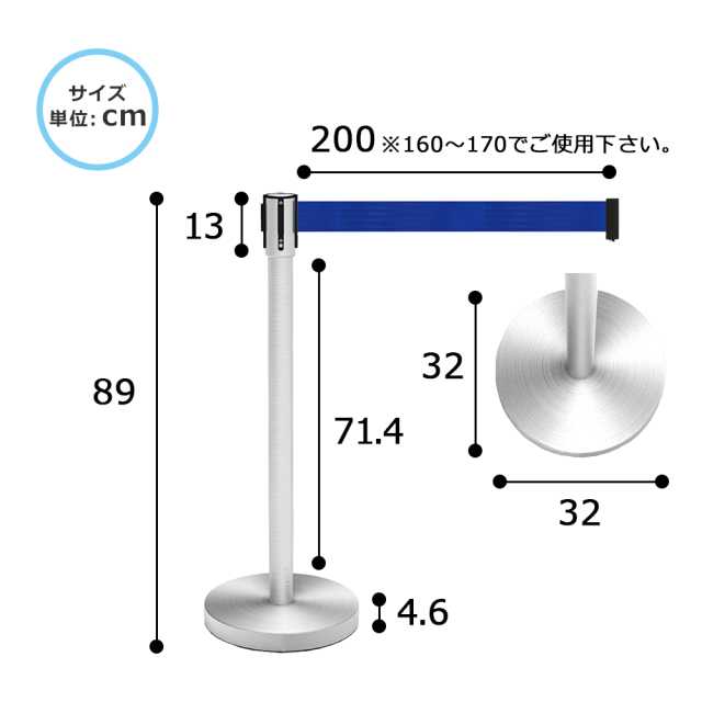 bpf-890-bl_size.jpg ベルトパーテーション サイズ 寸法 ブルー スタンダード型