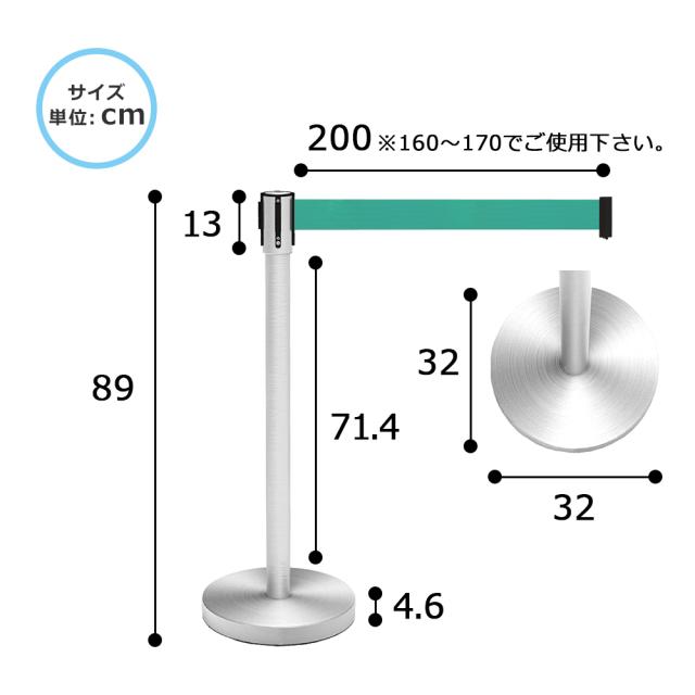 bpf-890-gr_size.jpg ベルトパーテーション サイズ 寸法 グリーン スタンダード型