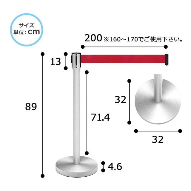 bpf-890-rd_size.jpg ベルトパーテーション サイズ 寸法 レッド スタンダード型