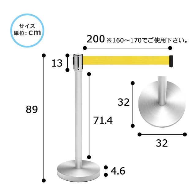 bpf-890-ye_size.jpg ベルトパーテーション サイズ 寸法 イエロー スタンダード型