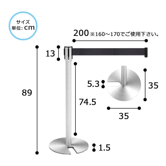 bpu-890-bk_size.jpg ベルトパーテーション サイズ 寸法 ブラック スタッキング型