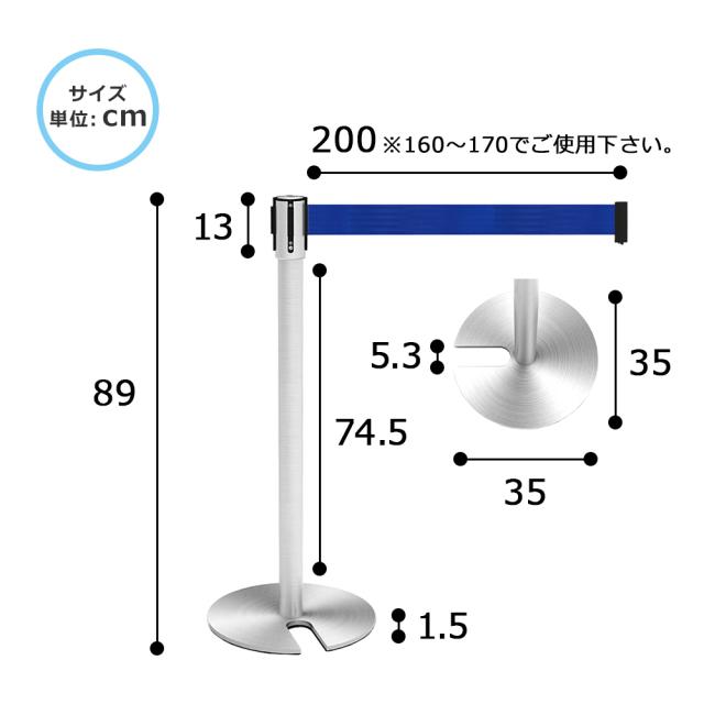 bpu-890-bl_size.jpg ベルトパーテーション サイズ 寸法 ブルー スタッキング型