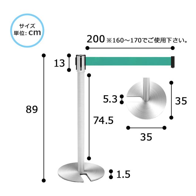 bpu-890-gr_size.jpg ベルトパーテーション サイズ 寸法 グリーン スタッキング型