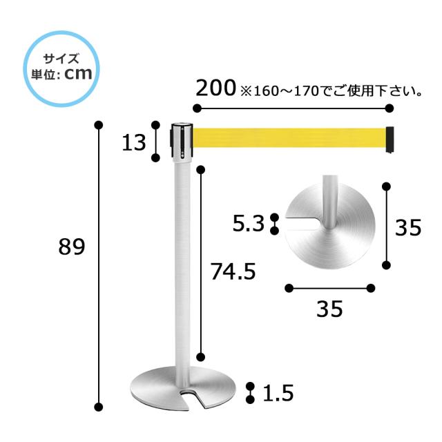 bpu-890-ye_size.jpg ベルトパーテーション サイズ 寸法 イエロー スタッキング型