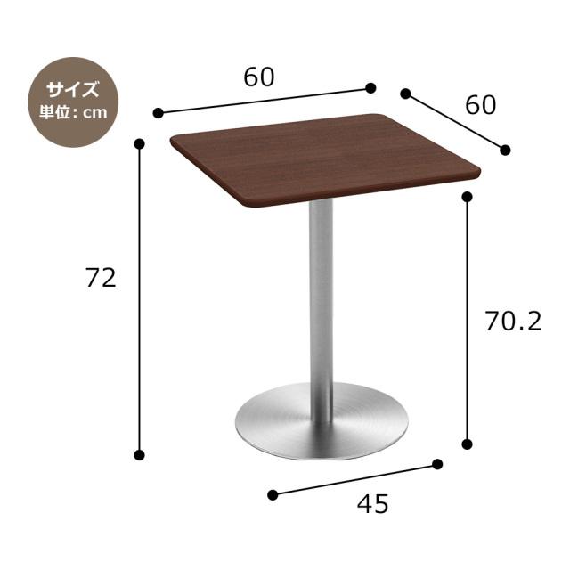 cttr-60s-db_size.jpg カフェテーブル ブラウン木目 60cm 角 ステンレス丸脚 サイズ 寸法