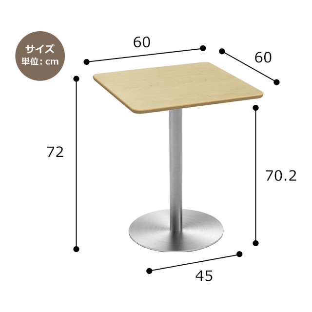 cttr-60s-na_size.jpg カフェテーブル ナチュラル木目 60cm 角 ステンレス丸脚 サイズ 寸法