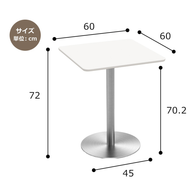cttr-60s-wh_size.jpg カフェテーブル ホワイト 60cm 角 ステンレス丸脚 サイズ 寸法
