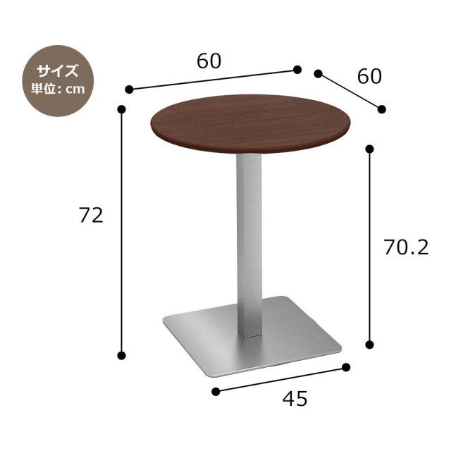 ctts-60r-db_size.jpg カフェテーブル ブラウン木目 60cm 丸 ステンレス角脚 サイズ 寸法