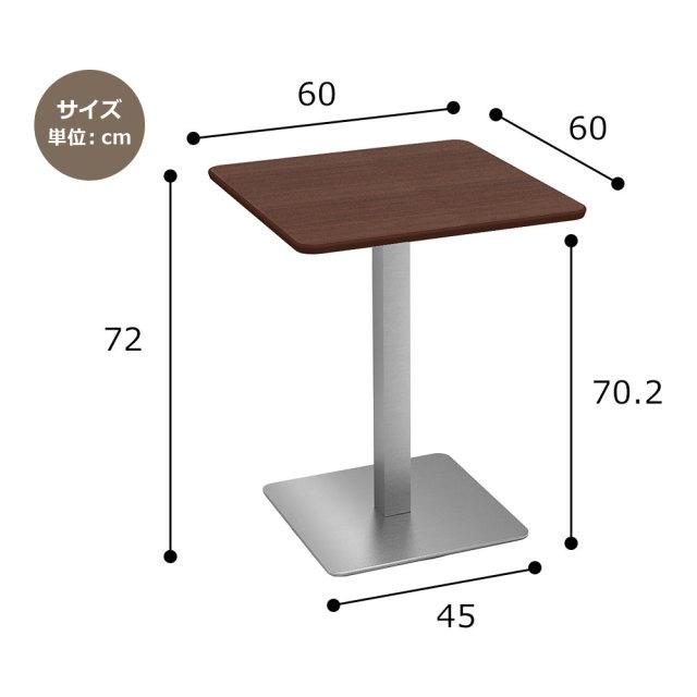 ctts-60s-db_size.jpg カフェテーブル ブラウン木目 60cm 角 ステンレス角脚 サイズ 寸法
