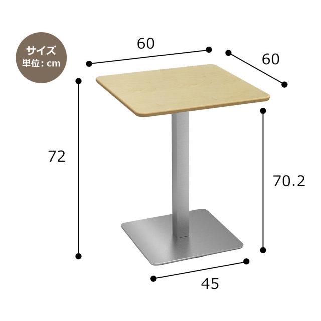 ctts-60s-na_size.jpg カフェテーブル ナチュラル木目 60cm 角 ステンレス角脚 サイズ 寸法