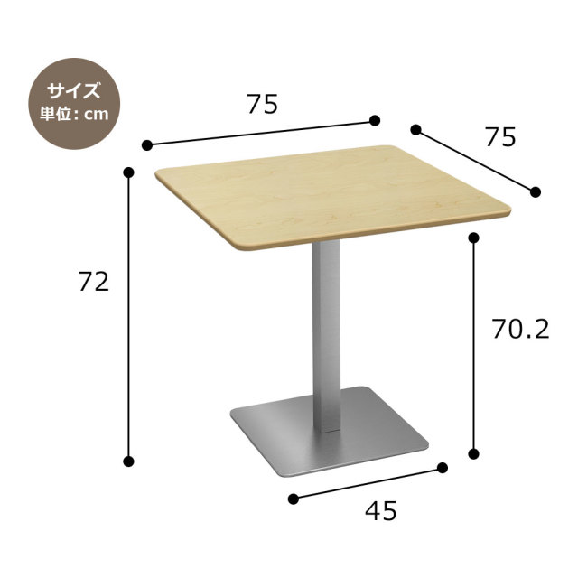 ctts-75s-na_size.jpg カフェテーブル ナチュラル木目 75cm 角 ステンレス角脚 サイズ 寸法