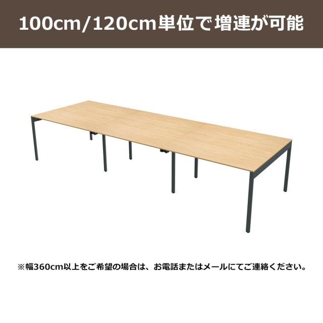 fas_2020new_100_120.jpg FAS 2020 フリーアドレス 100cm 120cm 増連 並べて使える 単位 フリーアドレスデスク FAS10 FAS12