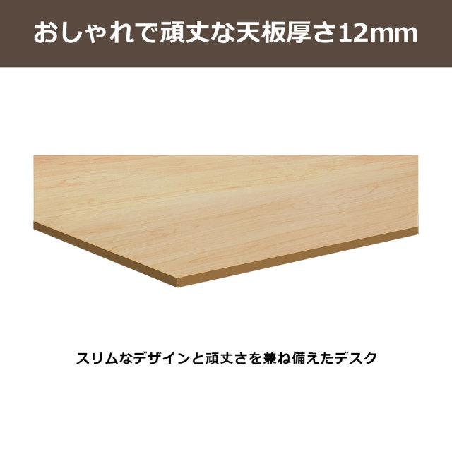fas_2020new_panel.jpg FAS 2020 フリーアドレス 天板厚さ 12mm フリーアドレスデスク 天板 パネル スリム FAS10 FAS12