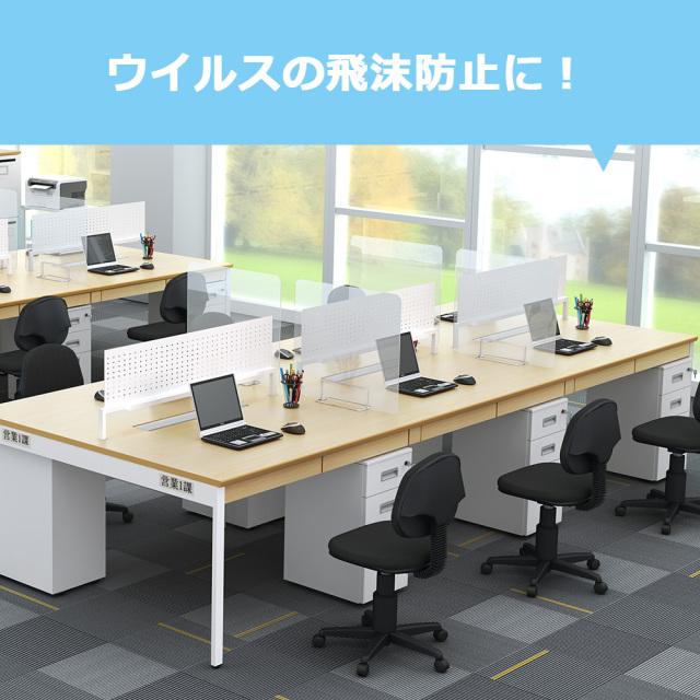 kb-0505-tb.jpg コロナボード ウイルス対策 コロナウイルス対策 テーブル デスク オフィス 飲食店