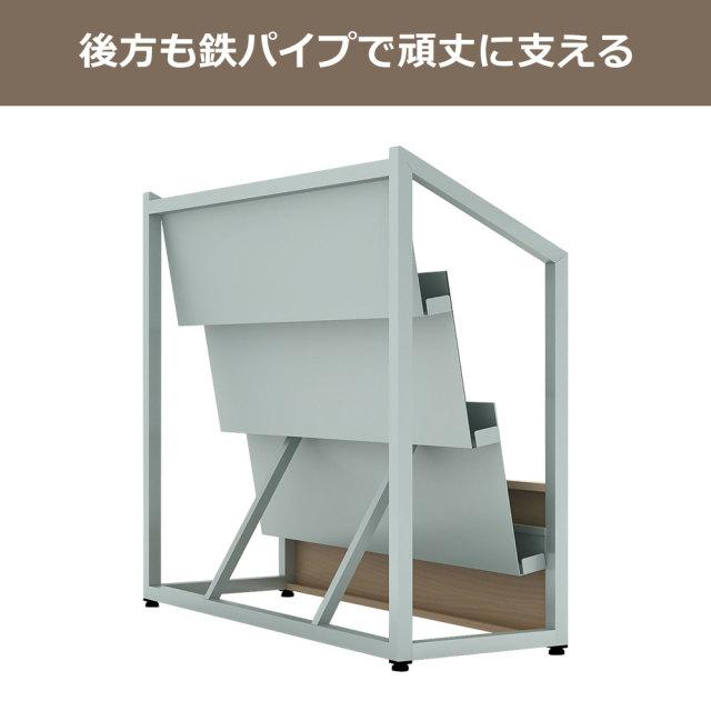 mr-0625_steel.jpg マガジンラック 雑誌台 鉄パイプ スチール MR-0625