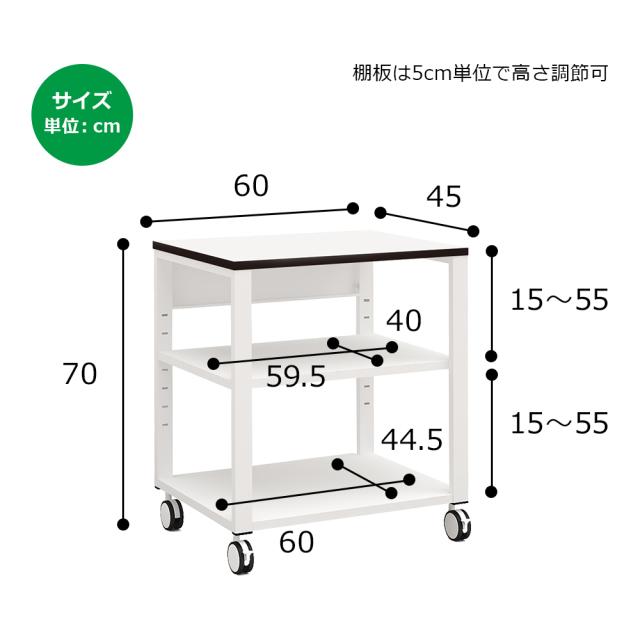 npt-645-wh_size.jpg プリンター台 プリンターテーブル サイズ 寸法