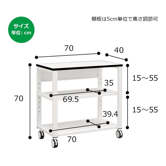 npt-740-wh_size.jpg プリンター台 プリンターテーブル サイズ 寸法