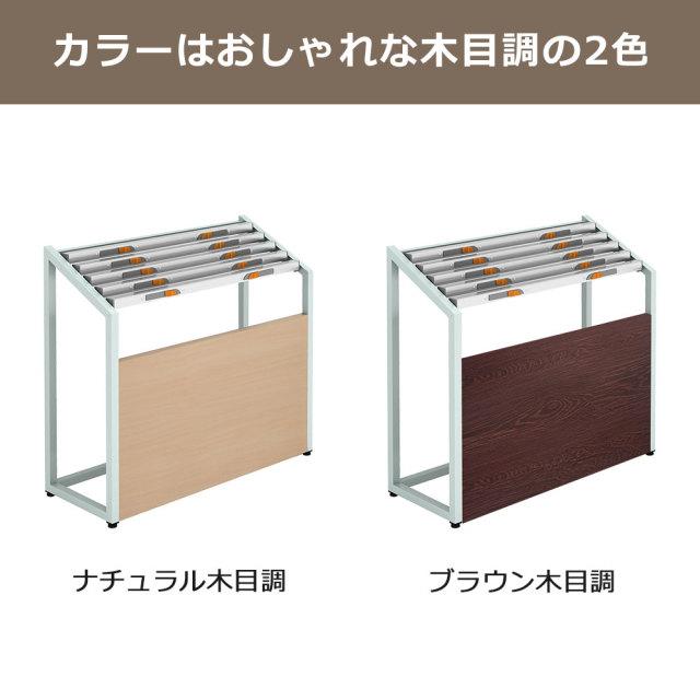 ns-0625_colors.jpg 新聞ラック 新聞ストッカー 新聞台 カラー 色 NS-0625