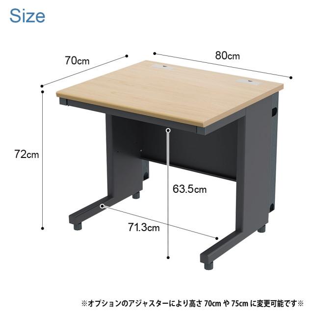オフィスデスクサイズ