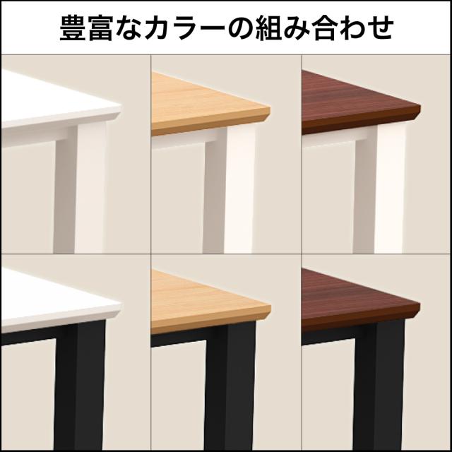 テーブル 会議テーブル ワークテーブル トップ画像 詳細画像 こだわり説明 天板3色 脚回り2色