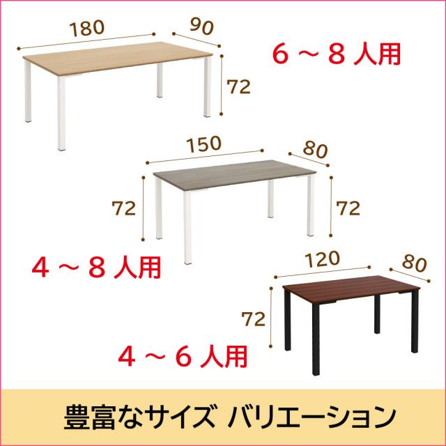テーブル 会議テーブル ワークテーブル トップ画像 詳細画像 こだわり説明 アジャスターとキャスター