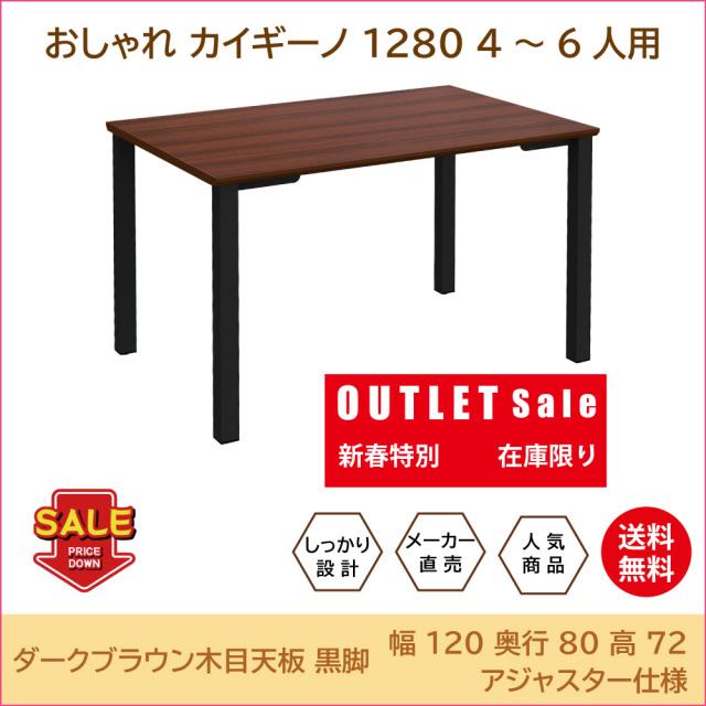テーブル 会議テーブル ワークテーブル トップ画像 dbwh