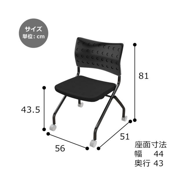 tc-600-bkbk_size.jpg ミーティングチェア オフィスチェア ブラック サイズ 寸法 TC-600 TC-600-BKBK