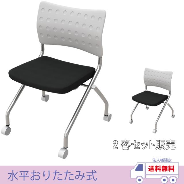 TC-600-GYBK テーブル用チェアー 会議テーブル オフィスチェアー チェアー 折り畳み キャスター付き