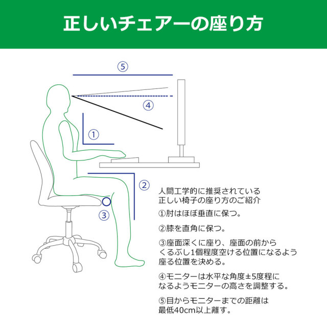 tc-600_chair.jpg ミーティングチェア オフィスチェア 座り方 人間工学的 正しいチェアーの座り方 TC-600