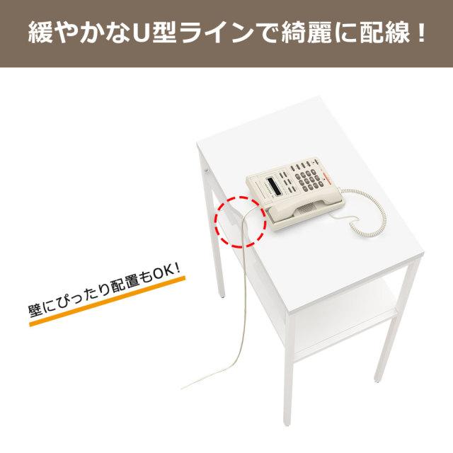 telst-0696-wh_u_line.jpg 電話台 テレフォンスタンド ホワイト 幅60cm U型ライン TELST-0696-WH
