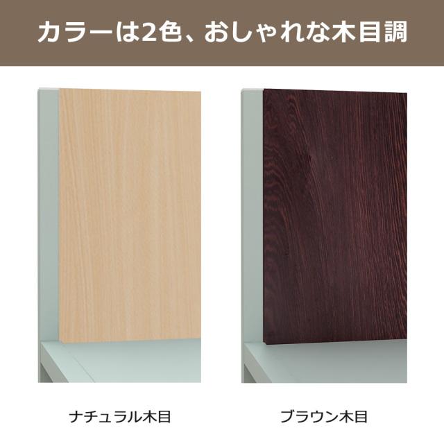 ts-0432_colors.jpg 電話台 テレフォンスタンド ロビー アクセサリー カラー 2色 木目 色 TS-0432