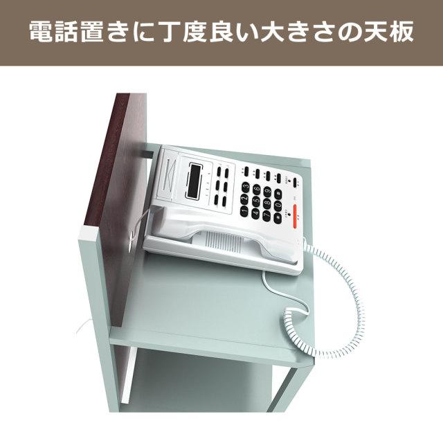 ts-0432_top_panel.jpg 電話台 テレフォンスタンド ロビー アクセサリー 天板 大きさ TS-0432
