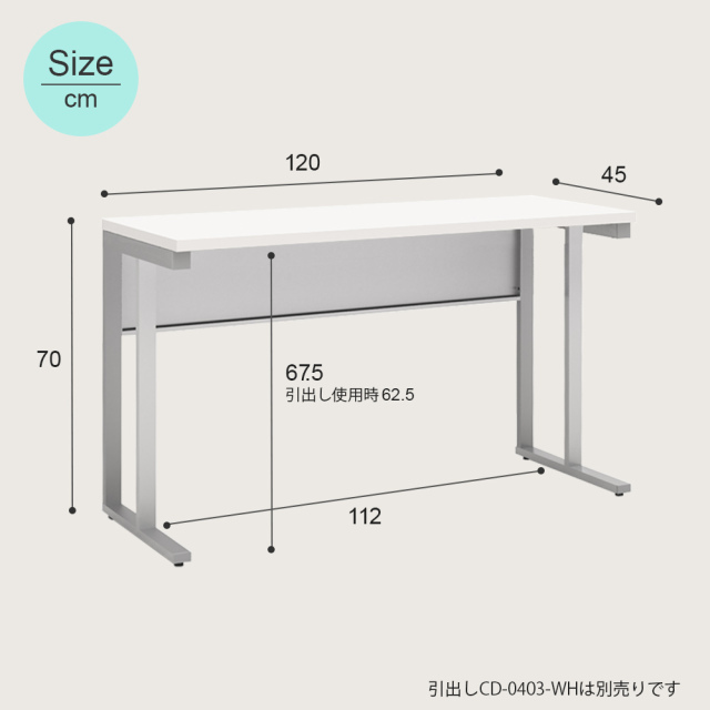 WD-1245_Size