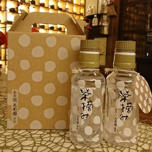 【最高のお茶の香りと旨味をお届け】茶摘み(2本 ギフト箱付き)