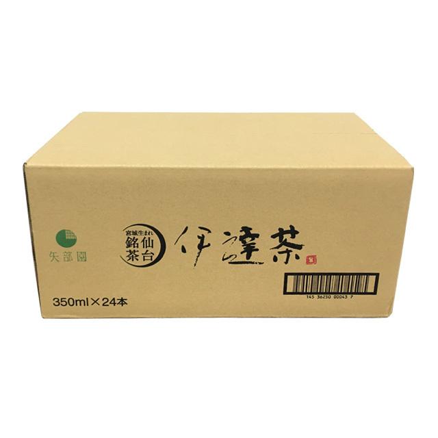 伊達茶ペットボトル 箱
